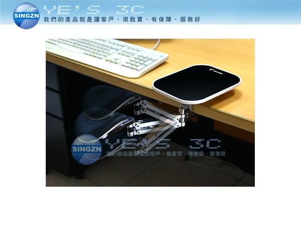「YEs 3C」全新 Arm-Stand Set 得力助手 第二代手臂支撐架 ( 拋光電鍍 + 滑鼠墊 + 矽膠靠墊 ) 含稅 免運 yes3c