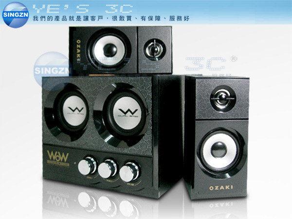 「YEs 3C」全新 OZAKI 阪京 WoW 雙倍重低音 WR325 全木質喇叭2.2聲道 現貨 免運 yes3c