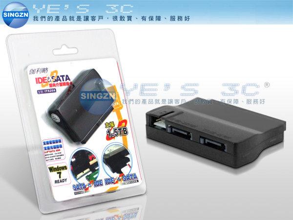 「YEs 3C」全新 伽利略 ITS20A IDE/SATA雙向介面轉換卡 品質穩定 非雜牌 支援1.5TB windows 7 yes3c