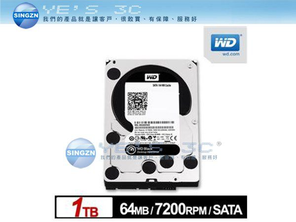 「YEs 3C」全新 WD 威騰 WD1003FZEX 1TB 3.5吋 1T 64M SATA3 雙處理器 先進格式化 黑標 五年保 免運 yes3c 客訂