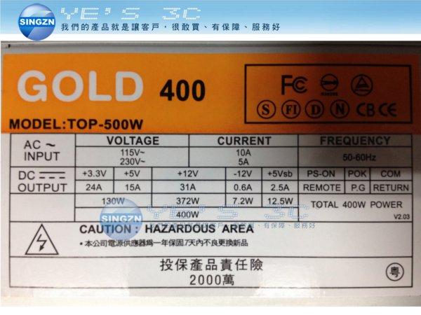 「YEs 3C」全新 GOLD KY-500ATX 400W 超靜音12cm大風扇 20+4PIN 電源供應器 祼裝power 1ne