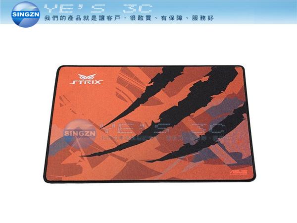 「YEs 3C」ASUS 華碩 STRIX GLIDE SPEED 梟鷹 電競滑鼠墊 速度版 鼠墊