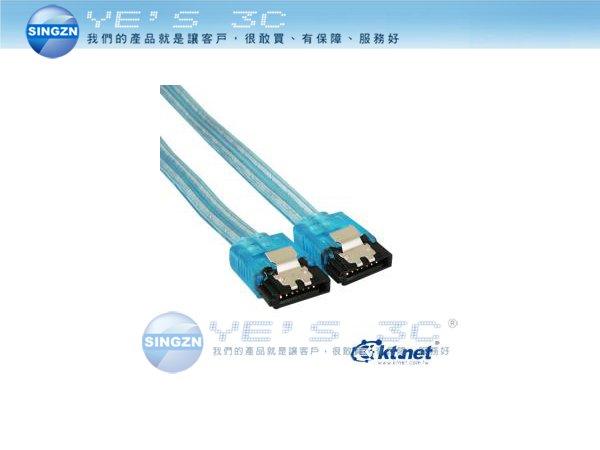 「YEs 3C」全新 SATA 3 超高速硬碟傳輸線 50公分 6.0Gbps SATA3 扁線 50cm 支援熱插拔 有發票 yes3c 2ne