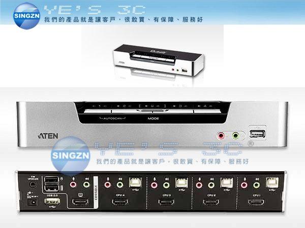 「YEs 3C」全新 ATEN KVM CS1794 USB 2.0 HDMI KVMP 多電腦切換器 可管理4台電腦 有發票 免運 yes3c 10ne