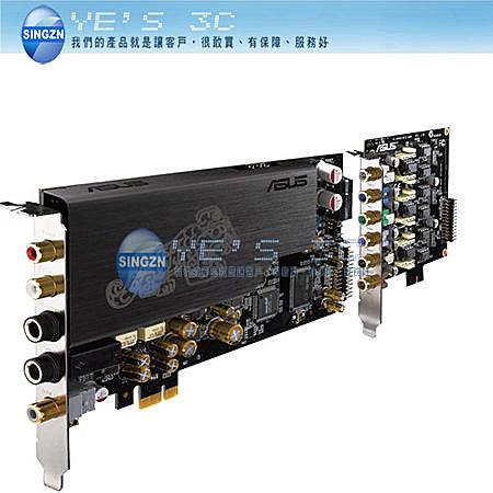 「YEs 3C」ASUS 華碩 XONAR Essence STX II 7.1 ROG 內建音效卡 7.1 聲道 免運 yes3c