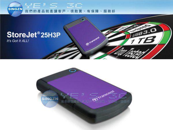 「YEs 3C」TRANSCEND 創見 StoreJet 25H3P USB3.0 2T 2TB USB 3.0 2.5吋行動硬碟 防震 有發票 免運 2ne yes3c