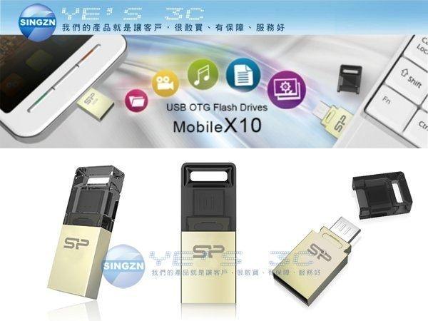 「YEs 3C」SILICON POWER 廣穎電通 Mobile X10 32G行動OTG隨身碟 金色 Micro USB 隨插即用 免運 6ne