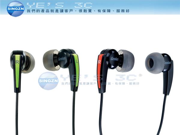 「YEs 3C」全新 Genius 昆盈 HS-M220 手機專用耳塞式耳機 綠 yes3c