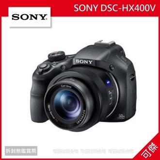 補貨中 可傑 SONY DSC-HX400V 數位相機 公司貨 蔡司鏡頭