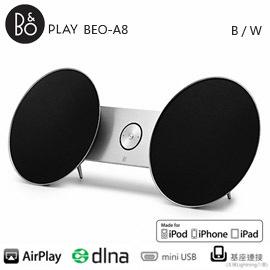 B&O Play BEO-A8 AirPlay 喇叭 Iphone / iPad / Android 可壁掛 音響 公司貨 分期0利率 免運