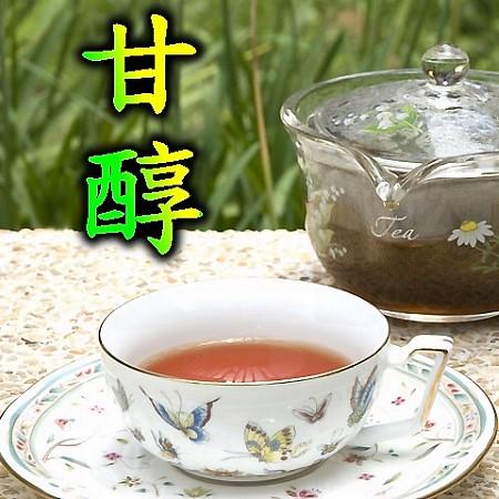 蜜香紅茶.下午茶首選.美食絕搭茶飲