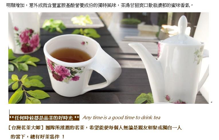 東方美人茶膨風茶香檳烏龍茶福爾摩莎烏龍茶