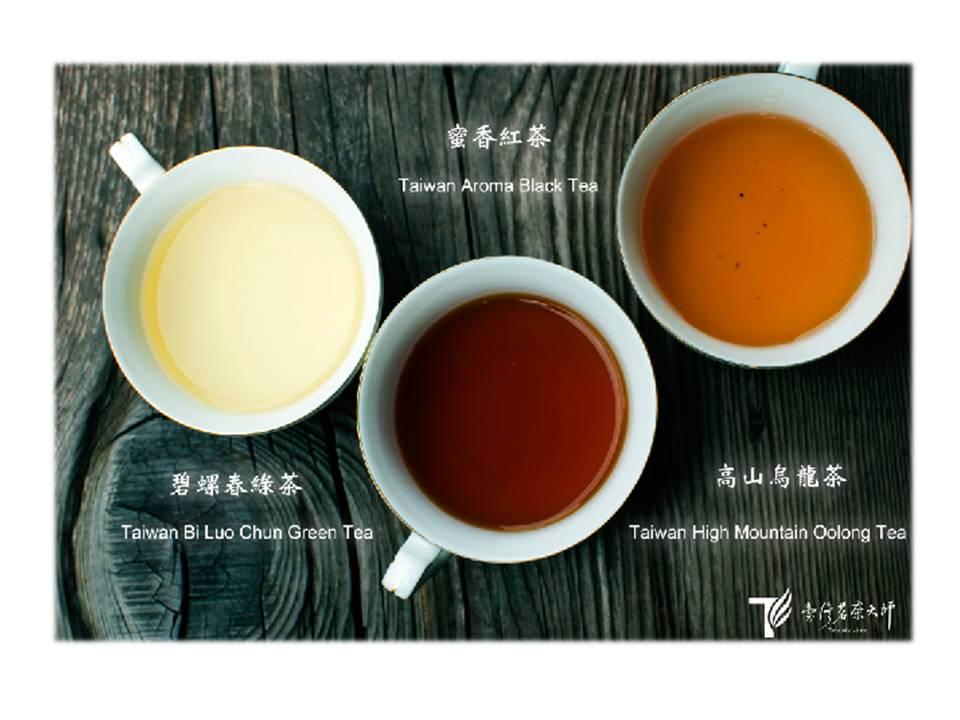 台灣茶.茶葉禮盒伴手禮.高山烏龍茶.綠茶.紅茶.東方美人.阿里山茶.茶包.袋茶