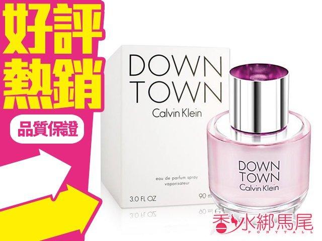 Calvin Klein Down Town CK 真我都會 女性淡香精 TESTER 90ml?香水綁馬尾?