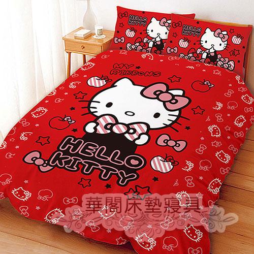 *華閣床墊寢具*《Hello Kitty貼心小物-紅》單人薄被套 4.5*6.5 (不含床包) 台灣三麗鷗授權 現貨