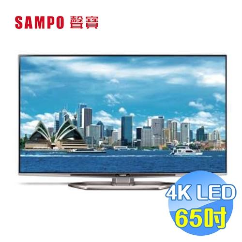 聲寶 SAMPO 65吋 4K LED 液晶電視 EM-65UT15D