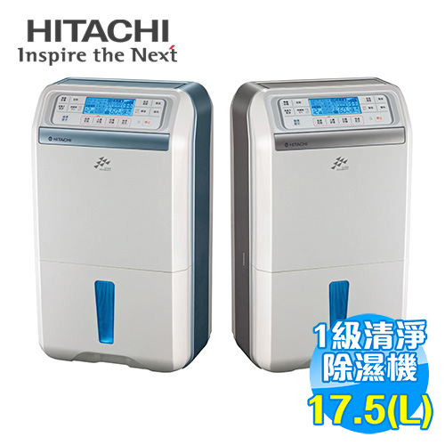 【現貨】日立 HITACHI 17.5公升感溫除濕機 RD-360DS/RD-360DR