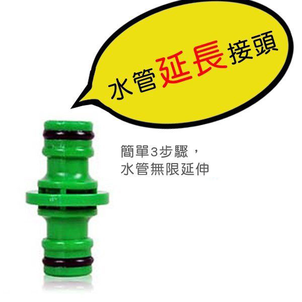 Loxin【SH0318】高壓彈力伸縮水管延伸接頭 水管延長接頭 水管連接器 超級連接頭 無限延伸