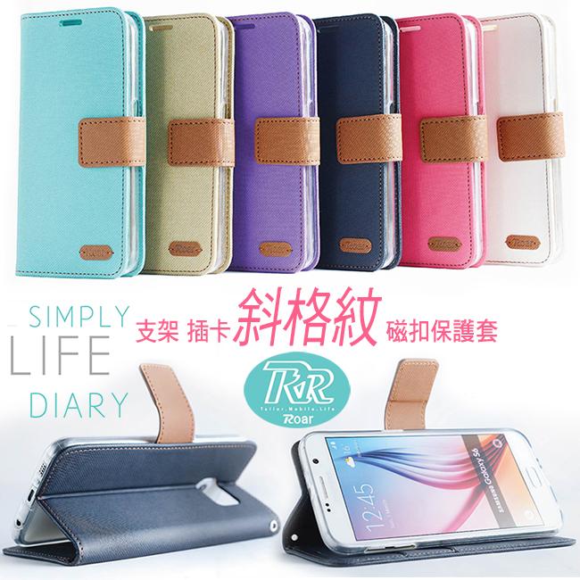 LG G3 韓國Roar 斜格紋支架插卡保護套 磁扣錢夾皮套 樂金 D830 D858 D851 VS985 D850 保護殼【預購】