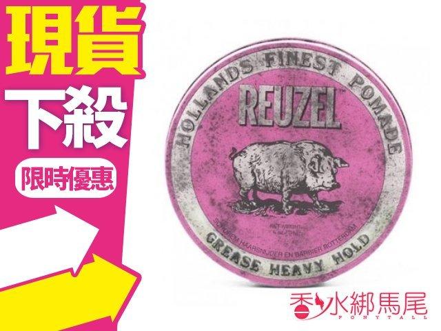 Reuzel Pink Pomade 粉紅豬油 油性髮油 Suavecito Slick Devil 豬油?香水綁馬尾?