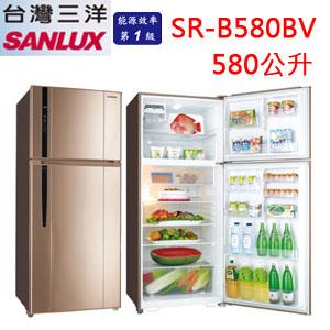 【正育電器】【SR-B580BV】SANYO / SANLUX 台灣三洋冰箱 580公升 變頻 雙門 節能1級 強化玻璃棚架 隱藏式把手 觸控面板 免運費 (另售RS42FJ / RS49FJ)