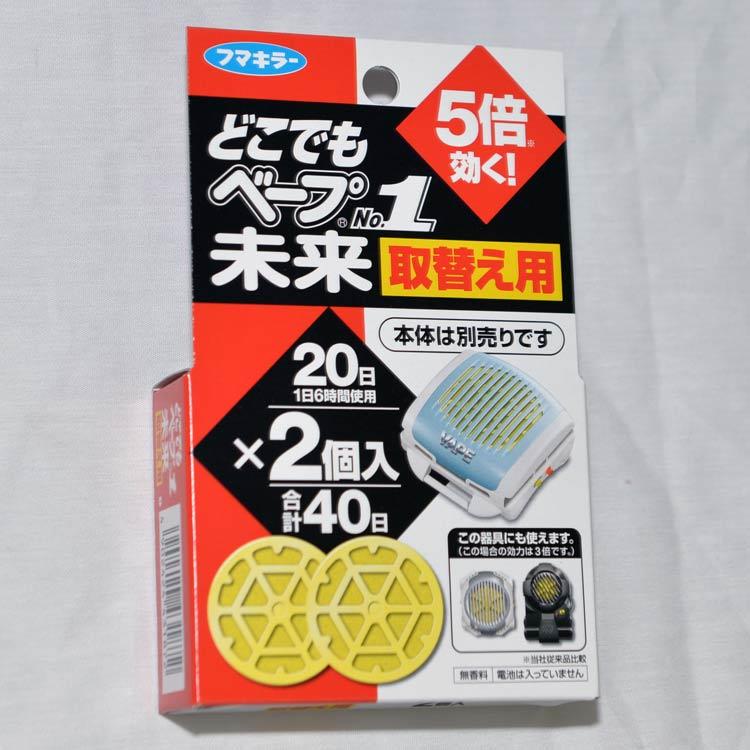 日本帶回 攜帶型電子防蚊手環 補充包 2個入合計40日