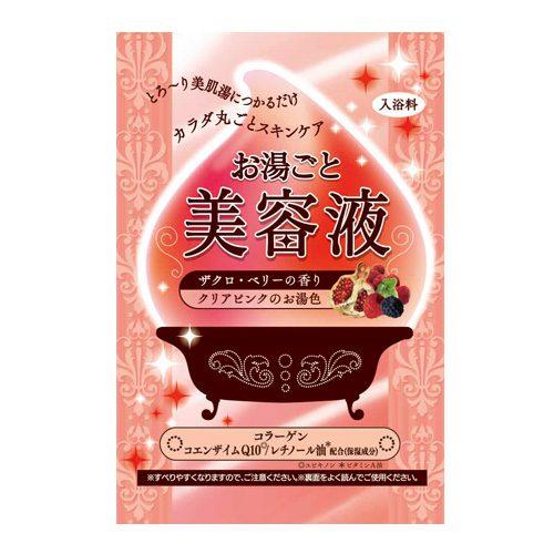BISON佰松 美容液入浴劑-石榴野莓 60g(效期至17.10)