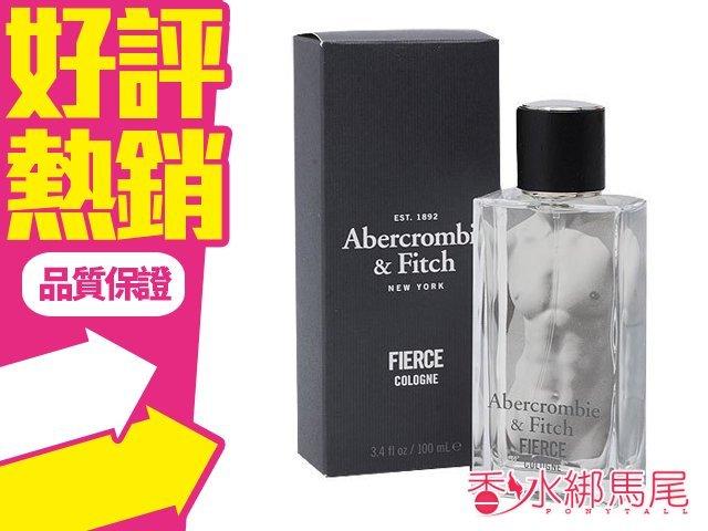 Abercrombie & Fitch Fierce Cologne A&F 男性 香水空瓶分裝 5ML?香水綁馬尾?