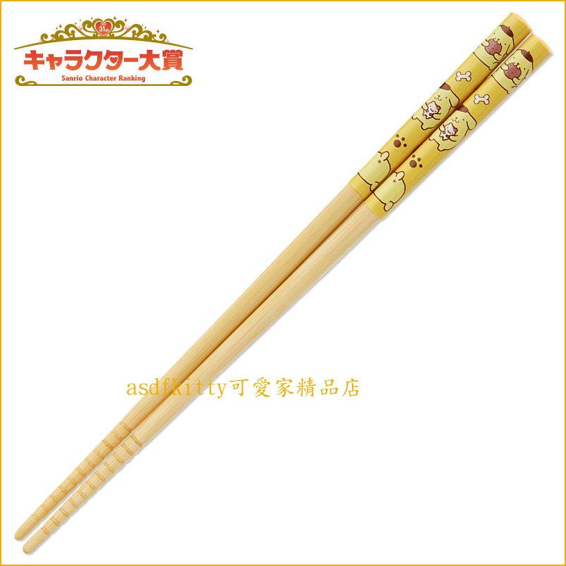 asdfkitty可愛家☆布丁狗抱小熊天然竹筷子-21公分-日本製