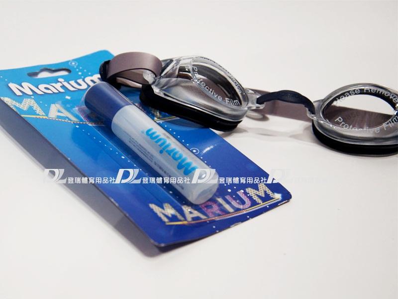 【登瑞體育】MARIUM 泳鏡專用防霧劑 - MAR0001
