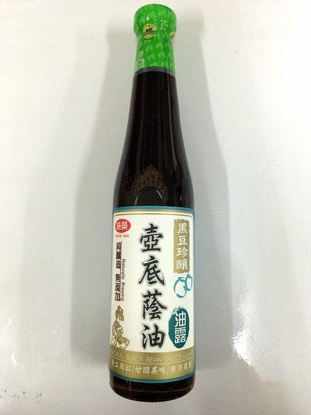 味榮 黑豆珍釀級 壺底蔭油露 450g/瓶 原價$95 特價$90