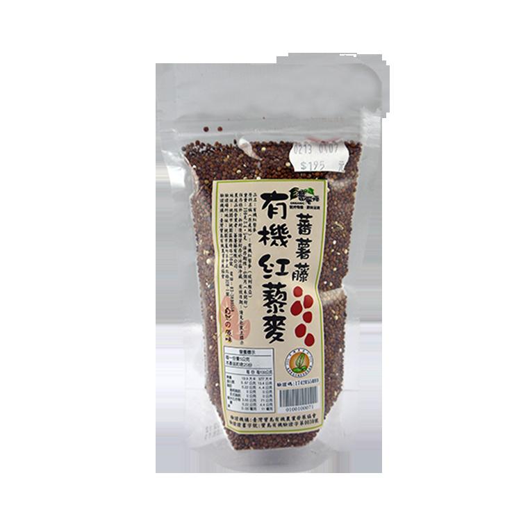 [蕃薯藤有機]有機紅藜麥