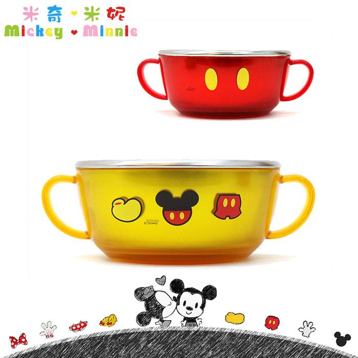 大田倉 韓國進口正版 Disney 迪士尼 米奇 Mickey 不鏽鋼雙把碗 兒童碗 兒童餐具 不鏽鋼碗