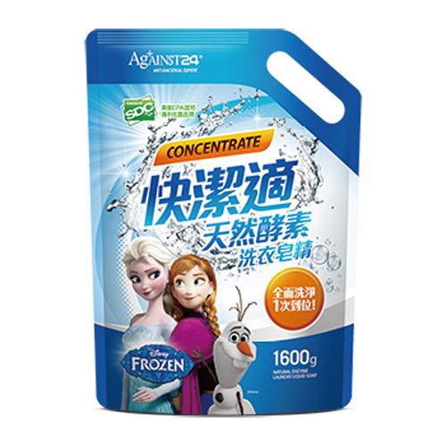 【快潔適SDC】天然酵素洗衣皂精補充包~冰雪奇緣(1600gm)