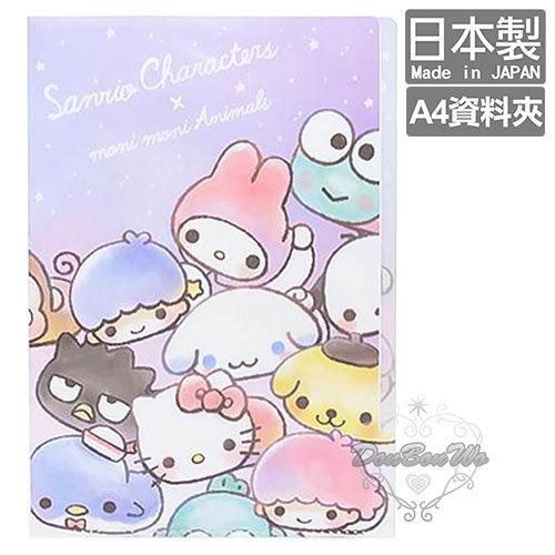 [文具小物]日本製KAMIO JAPAN三麗鷗卡通明星5層A4資料夾L夾大臉麻糬造型846049海渡