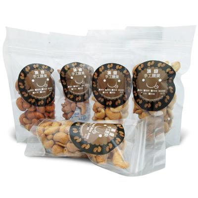 《好客-頂豆手工腰果》香甜+梅子+鹽焗+芥末+蒜蓉100g/包,共5包 A018016