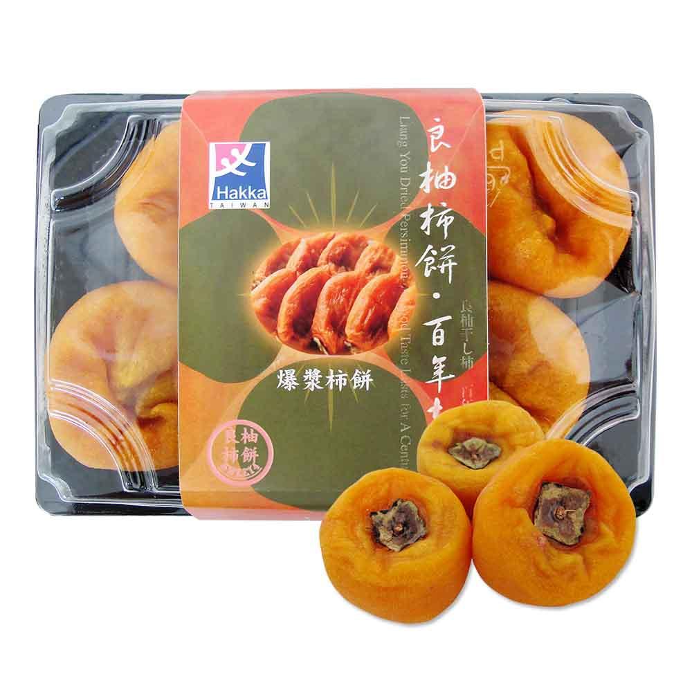 《好客-良柚柿餅》爆漿柿餅(約6-8顆/盒),共四盒(免運費)