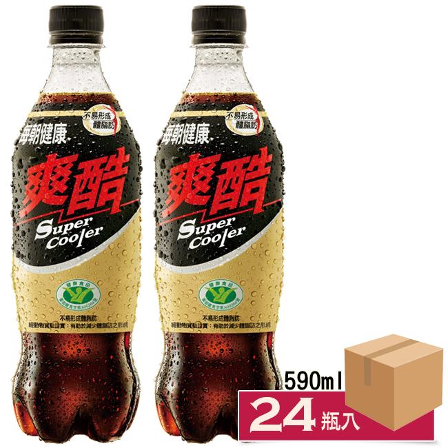 每朝健康爽酷飲料590ml×24(瓶)【箱】全台首創 「不易形成體脂肪」的碳酸飲料〔網購家〕