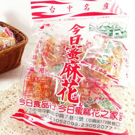 今日蜜麻花 270g/包【預購】超人氣台中名產/讓您免排隊也能吃到熱銷美食〔網購家〕