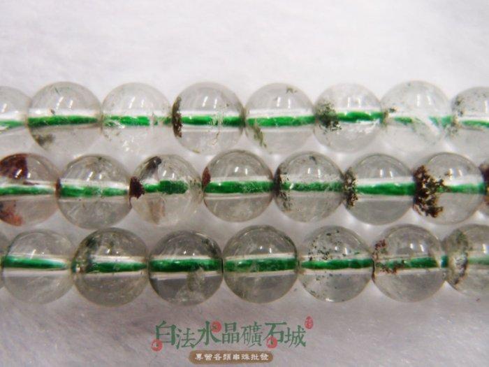 白法水晶礦石城   巴西 天然-綠幽靈 7mm 礦質 串珠/條珠 招正財 事業財 首飾材料