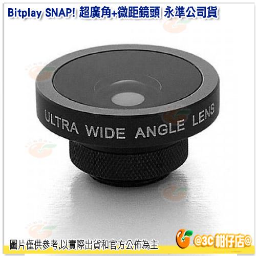 預購 Bitplay SNAP! 超廣角+微距鏡頭 永準公司貨 手機鏡頭 須搭配相機殼使用 iPhone 6 6s Plus