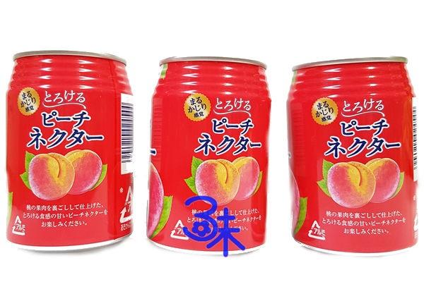 (日本) DYDO 水蜜桃風味果汁飲料 1組 3 罐 ( 280ml *3罐 ) 特價 164 元 【4904910024544 】