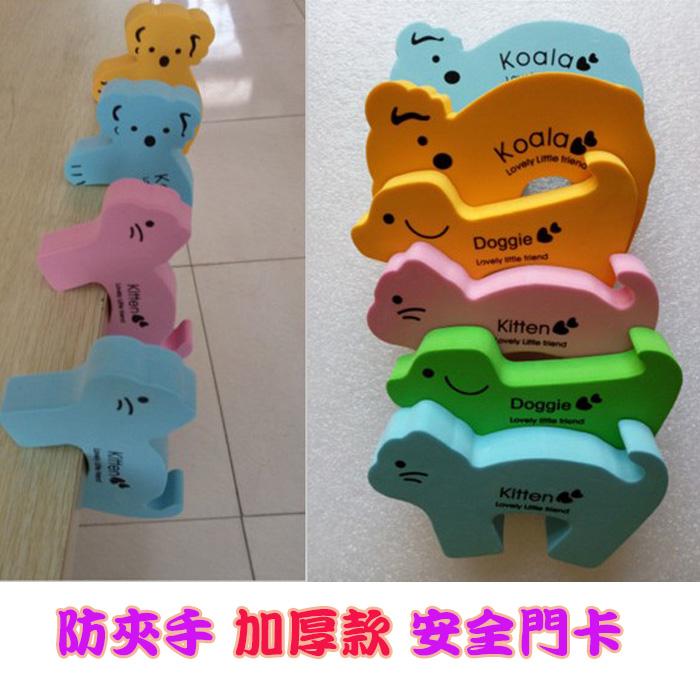 糖衣子輕鬆購【DS146】加厚款 安全門卡 可愛動物造型兒童卡通 安全門擋 門夾(隨機發)