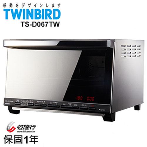 TWINBIRD TS-D067TW 油切氣炸烤箱