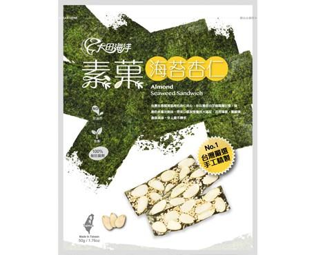 【海洋知家】素?海苔杏仁酥(50g/包)
