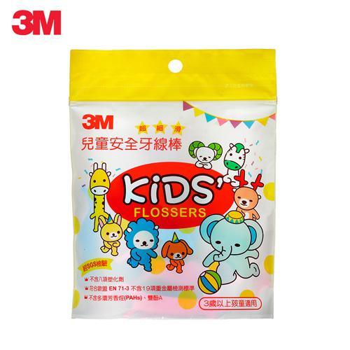 3M 超細滑兒童安全牙線棒(袋裝)