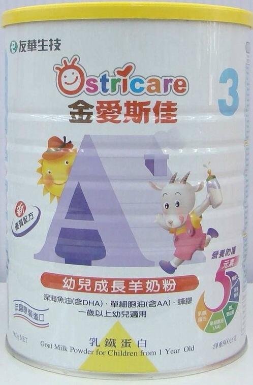 『121婦嬰用品館』金愛斯佳3幼兒成長羊奶粉900g(12罐,再贈4罐)共16罐