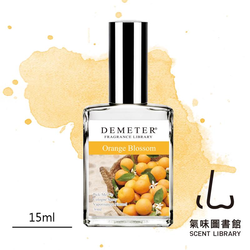【氣味圖書館】苦橙花 情境香水 15ml