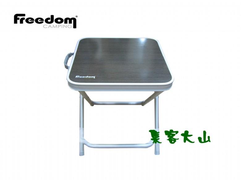 【露營趣】中和 紐西蘭 Freedom 多用途PT行動小折桌 小茶几 休閒桌 板凳 摺疊椅 冰桶架 130501