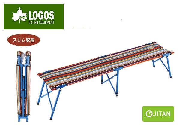【露營趣】中和 日本 LOGOS LG73176004 彩色條紋四人長板凳 4人椅 對對椅 折疊椅 休閒椅